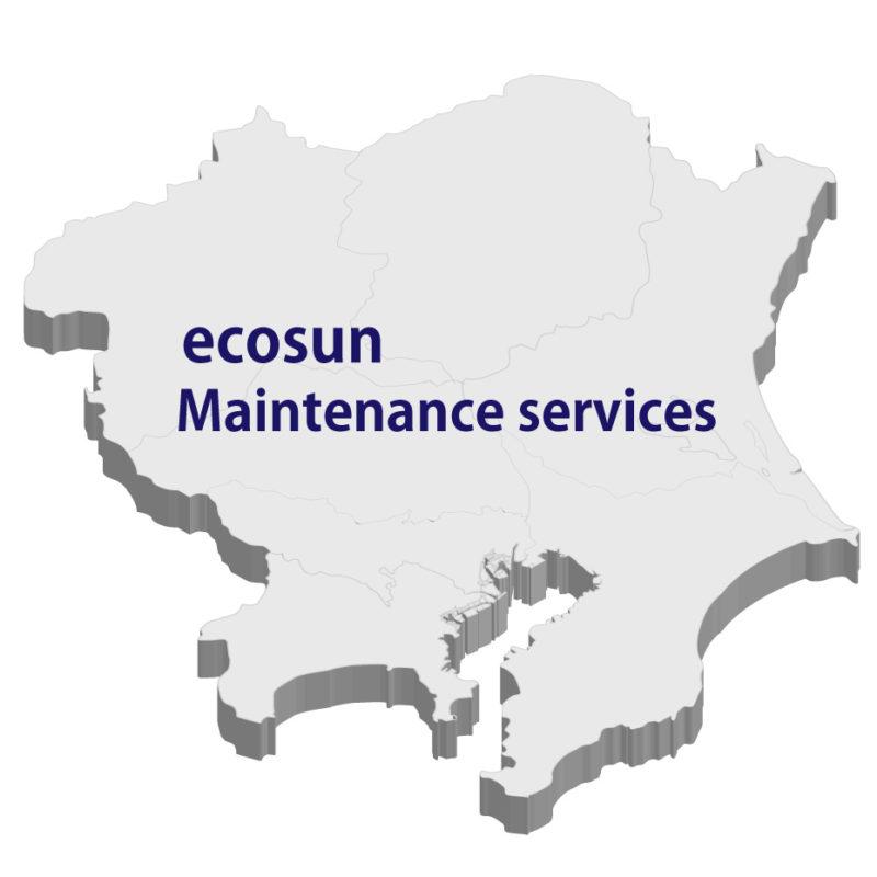 エコサン施工エリア